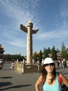 Plaza Tianmen